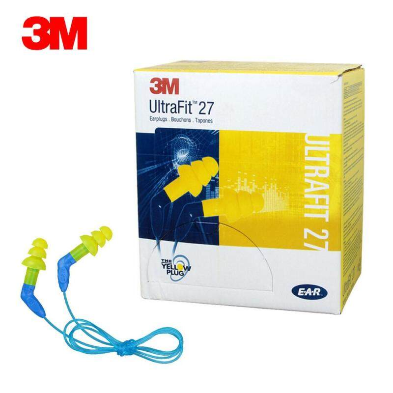 3M Ear Plugs Anti-noise Earplugs Sleeping Earplugs Christmas Tree with Cable Comfortable Yellow Ear Protector