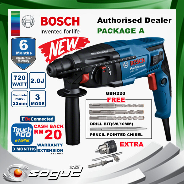 [TnG REBATE RM20]BOSCH GBH220 PROFESSIONAL ROTARY HAMMER DRILL WITH SDS PLUS(GBH 220)