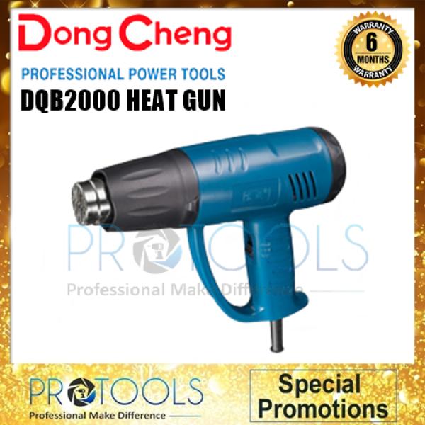 Dong Cheng DQB2000/ Q1B-FF-2000 Heat Gun / Hot Air Gun (6 Month Warranty)