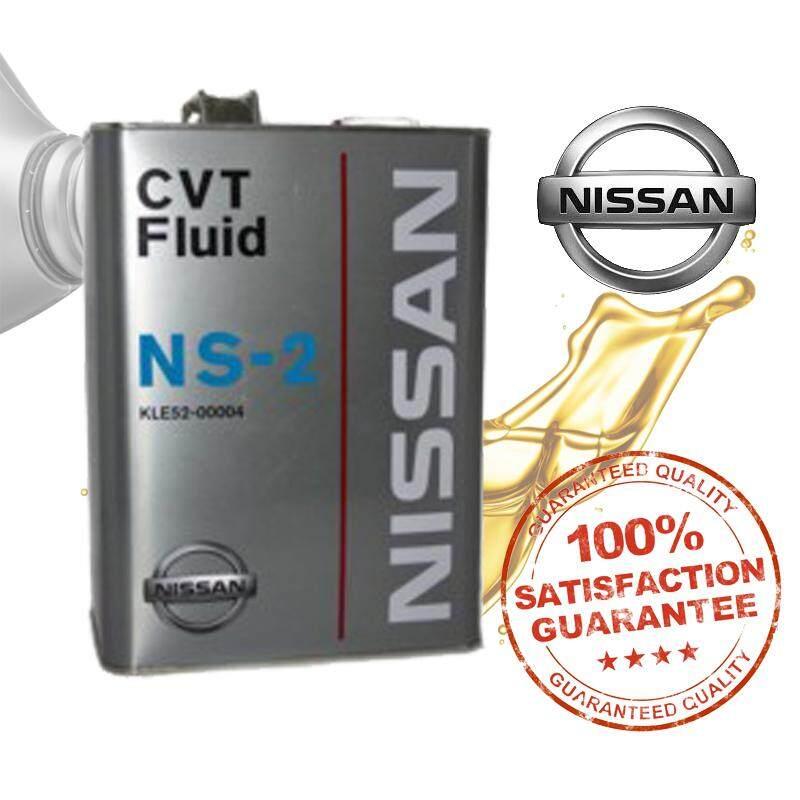 Nissan CVT NS2 Auto Transmission Fluid (4L)