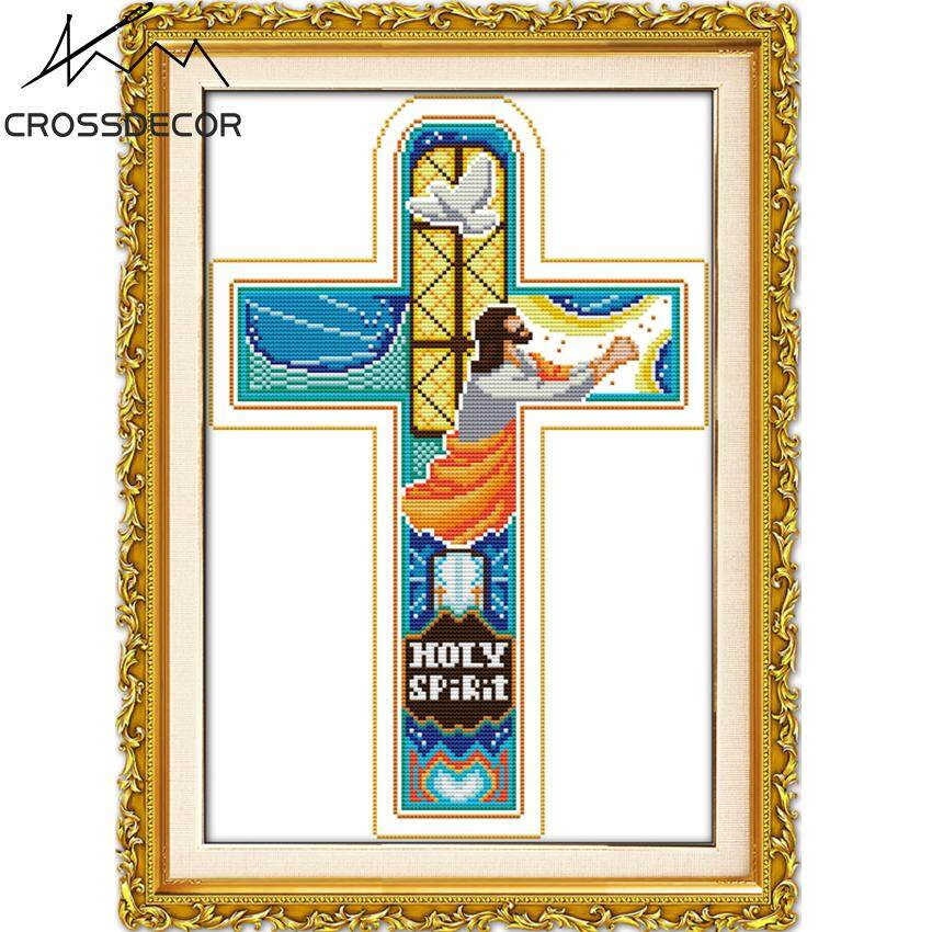 Jesus Cross Christ CrossDecor Stamped Cross Stitch Complete Set Threads 11CT DIY Handmade Embroidery Needlework DMC Complete Kits Pattern Pre-Printed On the Cloth Home Room Decor