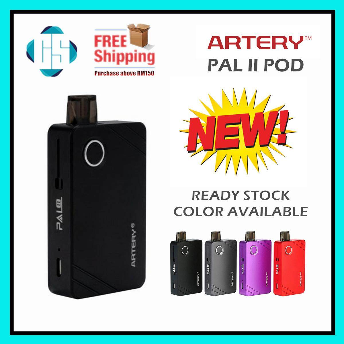 Artery - Buy Artery at Best Price in Malaysia | www lazada