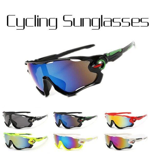 Giá bán 1PC Fashion MenS Sunglasses Cycling Glasses UV400 Sunglasses Anti Glare Polarized Cycling Eyewear Sunglasses For Mountain Road Bike Driving Cycling Shades Outdoor Sports Sunglasses Eyeglasses