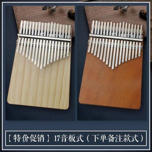 ↂ Finch Heart Carlin Và Thumb Jean Thẻ 17 Người Mới Bắt Đầu Bahrain Kalimba Ngón Tay Đàn Piano Đàn Hạc Ngón Tay Cái 20 Nốt