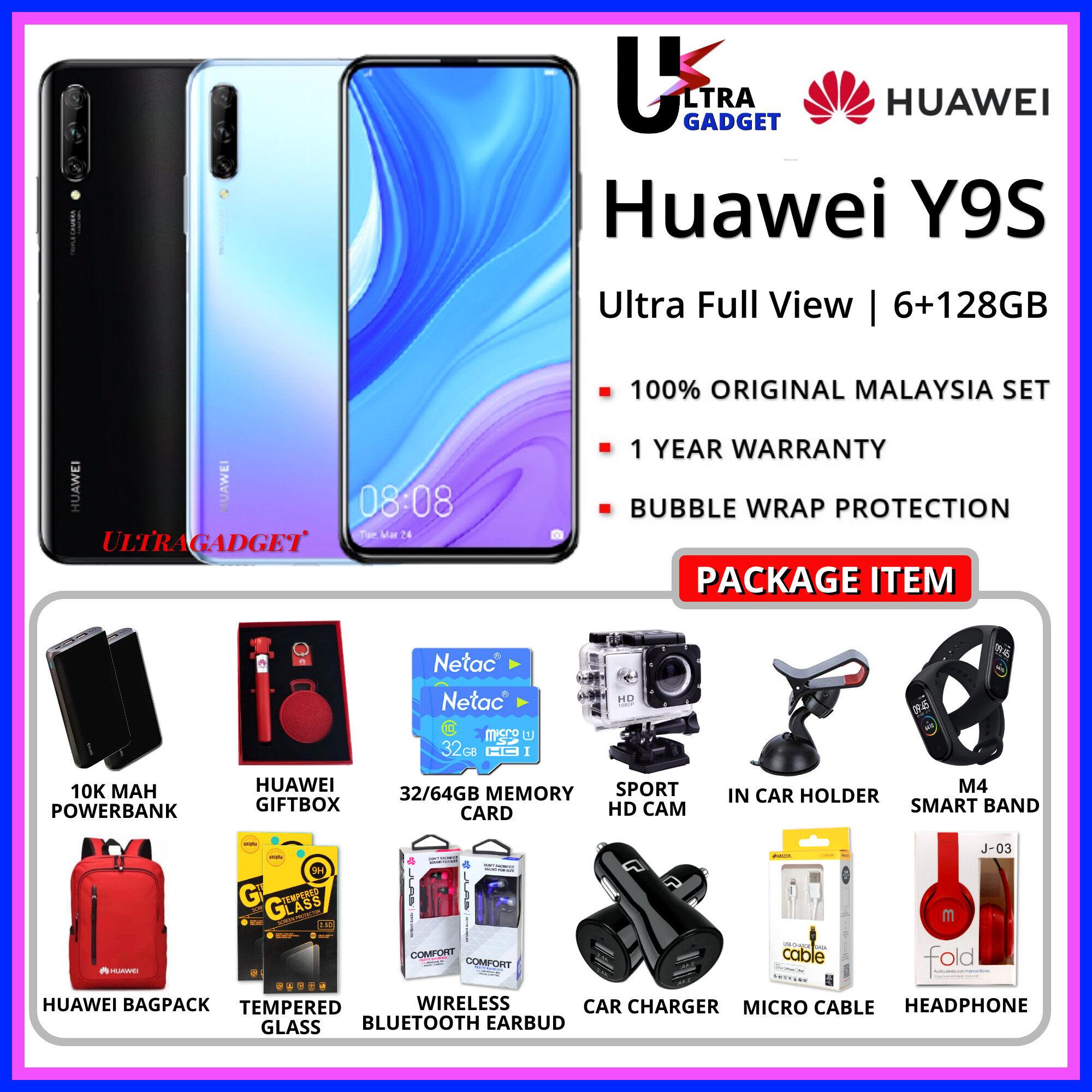 Huawei Y9S ( 6+128GB ) Original Malaysia Set