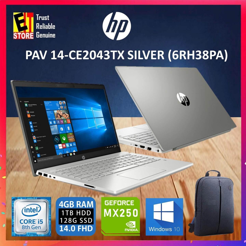 HP PAVILION 14 (14-CE2043TX SILVER / 14-CE2042TX GOLD) i5-8265U /4GB/1TB+128GB /2GB MX250 /14 FHD W10/2YRS Malaysia