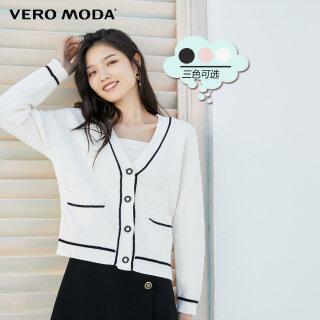 Vero Moda Áo Cardigan Nữ Dệt Kim Cài Khuy 320413095 thumbnail