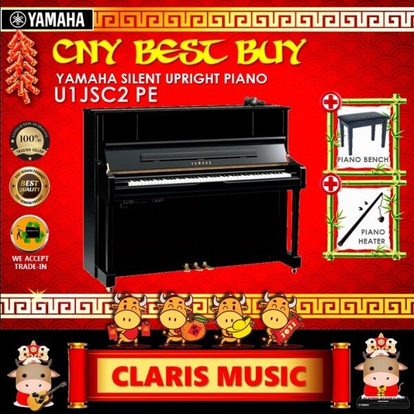 YAMAHA UPRIGHT SILENT PIANO (MODEL: U1JSC2 PE) OPEN UNIT! Malaysia