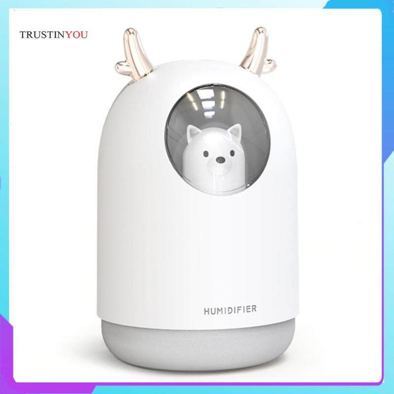 300ml Bear LED Ultrasonic USB Air Humidifier Aroma Essential Oil Diffuser Singapore