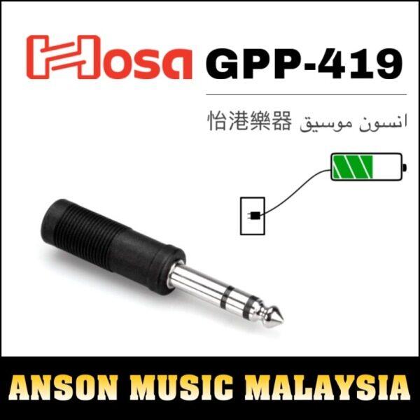 Hosa GPP-419 Adapter, 1/4 in TS to 1/4 in TRS (GPP419) Malaysia