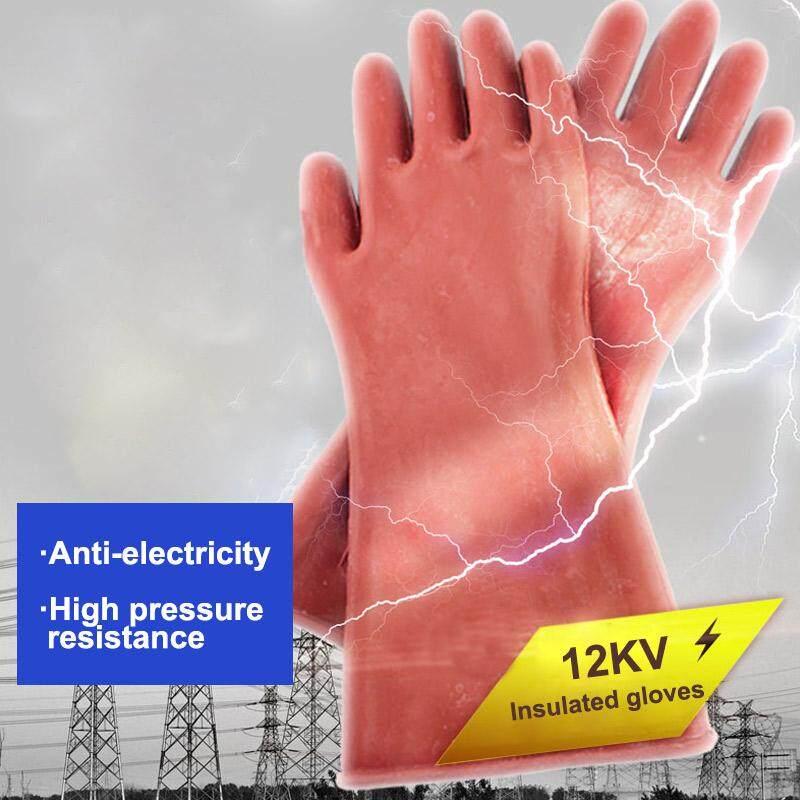 12KV Găng Tay Cách Chống điện Lao Động Bảo Hiểm An Toàn Chống Rò Rỉ Găng Tay Cao Su 3000 V Điện Cách Điện Găng Tay