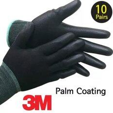 10 Pairs 3M Palm Fit Gloves Black M
