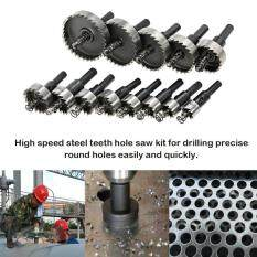 13PCS High Speed Steel Hole Saw Cutter Tool Saw Tooth HSS Drill Bits Set 16-53mm Drilling Power Tools