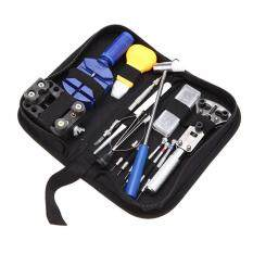 14PCS Watch Repair Tool Kit Case Opener Link Remover Spring Bar Tool