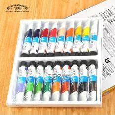 18 colors 10ml/piece Winsor&Newton Watercolor paints painting supplies