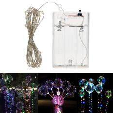 18 Inch PVC Grow Ball Light Copper Wire LED String Fairy Lights Transparent Helium Light Ball
