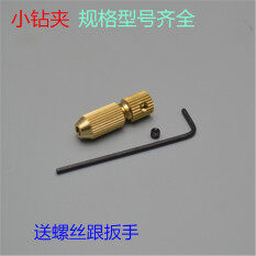 2 2.3 3.17mm Micro Drill Bit Clamp Fixture 0.7-3.2mm Electric Motor Shaft 2-2.5mm-