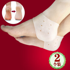 2 Only Silicone Caring Heelpiece Protective Case Heel Anti-crack Socks Children Male Dry Manufacturers Direct Selling