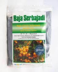 [2 Packs] Serbajadi Plant Food Citrus Fertilizer Special (400gm)