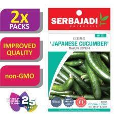 [2 Packs] Serbajadi Seeds F1 Hybrid Japanese Cucumber - Timun Jepun ( BBS033 )