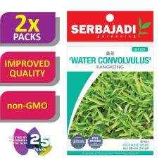 [2 Packs] Serbajadi Seeds Water Convolvulus ( pointed leaf ) - Kangkong ( BBS022 ) (+/- 45 Seeds)