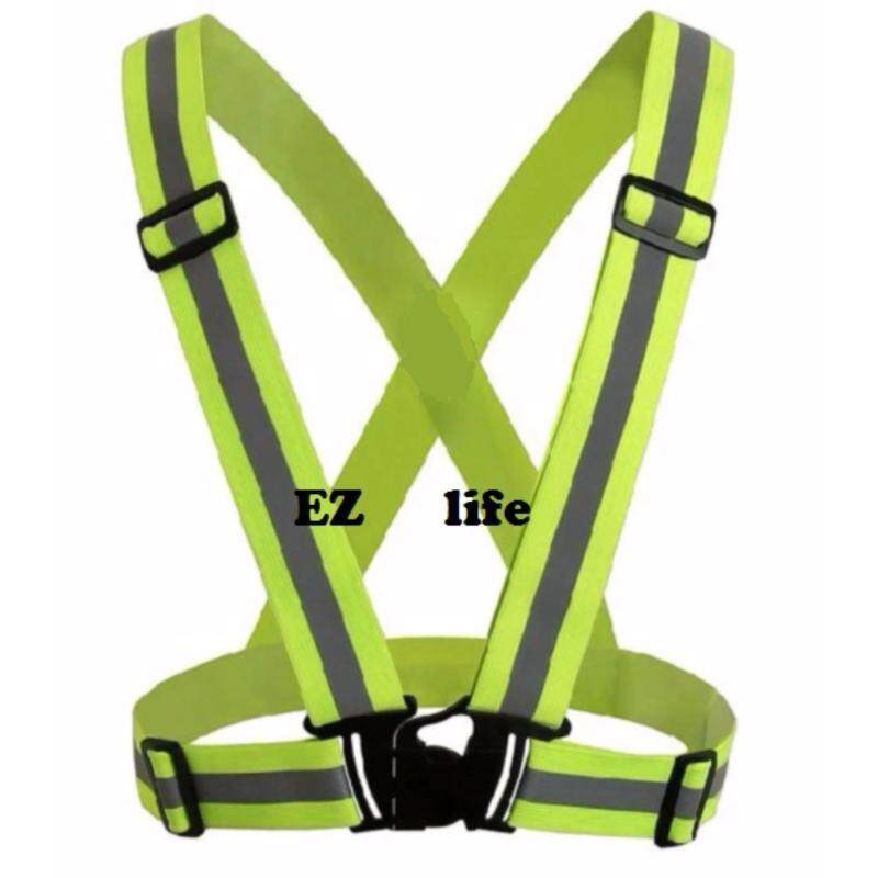 2 pcs Elastic Reflective Safety Belt Vest For Cycling / Jogging / Outdoor Activities (High Visibility)