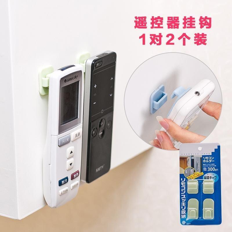 Fantastic Flower 2 sets Wall Storage Hook Plastic Sticky Hooks Holder for TV Air Conditioner Remote Control