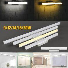 20W LED Modern Bathroom Wall Light Mirror Front Lighting Waterproof Antifogging Warm White