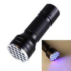21 LED UV Ultra Violet Blacklight Pocket Flashlight, Mini Torch Light, Portable Lamp  Counterfeit Money Detector