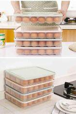 24 Grids Egg Storage Case Holder Box Fridge Eggs Plastic Organizer With Lid