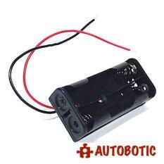 2aaa Battery Holder By Autobotic Sdn Bhd.