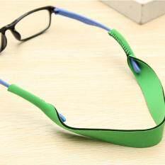 2pcs Glasses Strap Neck Cord Sports Sunglasses Rope Band Holder Eyeglasses String Green
