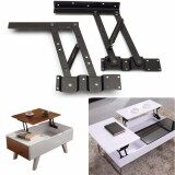 2pcs Lift Up Coffee Table Hardware Top Lifting Frame Furniture Spring Hinges
