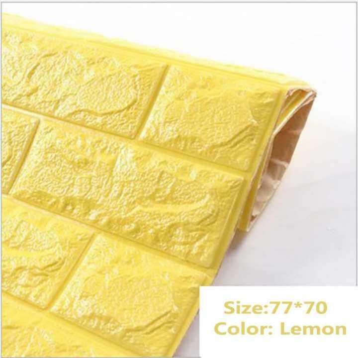 2Pcs Modern Minimalist Faux Brick Wallpaper 3D Effect Stone Pattern Seft Adhesive Wall Sticker Soft Foam Decor (Size:70cmx77cm)