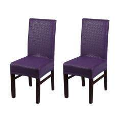 2pcs One-piece PU Leather Lace Pattern Dining Chair Seat Covers Waterproof Oilproof Dustproof Stretchable Chair Slipcovers Protectors--Purple