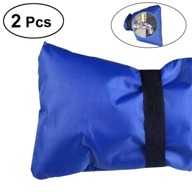 2pcs Outdoor Faucet Covers Soft Warm Faucet Protector Waterproof Cover for Freeze Protection(Blue) - intl