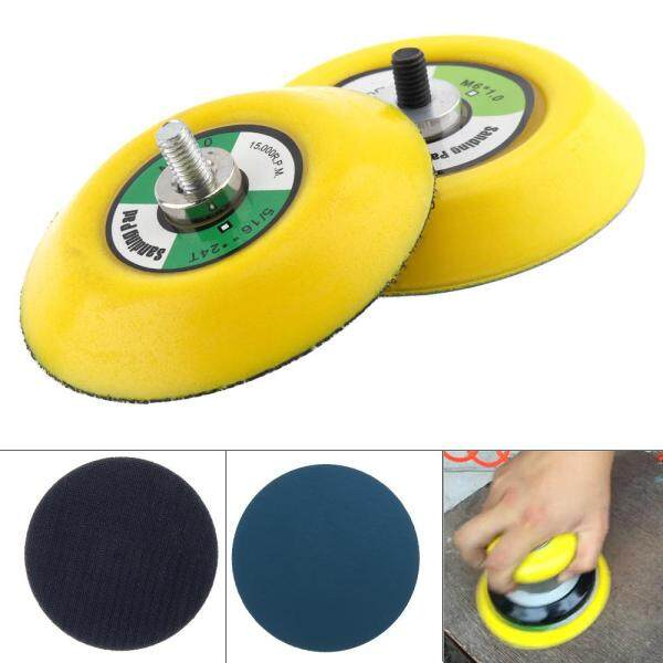 2pcs Sanding Pad Professional Orbital Dual Action Random Pneumatic Sanders / Air Polishers with Hairy & Smooth Surface