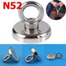 2x 37kg N52 Recovery Magnet Strong Sea Fishing Diving Treasure Hunting 42x40mm By Teamwin.
