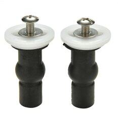 Jettingbuy 2x toilet seat hinges blind hole fixings expanding rubber top fix nuts screws 3C
