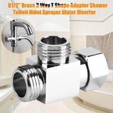 epayst 3 Way Brass Chrome Diverter G1/2 T Shape Adapter Value for Shower Arm Mounted