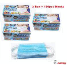 (3 x Boxes) Japan High Quality 3 Layers Thicken Professional Surgical Disposable Elastic Type Beauty Make Up Face Mask 50pcs