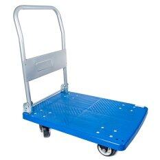 (LZ) 300 KG Platform Trolley or Hand Truck With Anti Slip Rubber