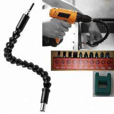 30cm 11.81 Flexible Drill Shaft Socket Key Drive Bits Extension Extender Link Snake Home Tools, Color Send Randomly
