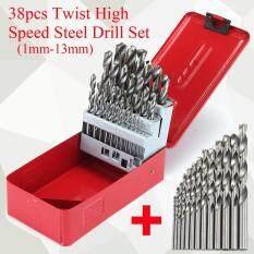 38 pcs HSS High Speed Steel Metric Drill Bit Set in Metal Case, 1mm - 13mm