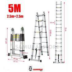 5.0M / 6.4M /8.0M/ Portable Aluminum AlloyTelescopic Ladder With Joint Multi Purpose Retractable Straight Ladder Adjustable Ladder NEW
