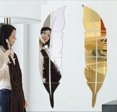 Qshui 3D Mirror Wall Stick Feather Silver