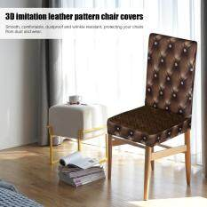 3D Printing Spandex Stretchable Dining Chair Seat Covers Dustproof Ceremony Chair Slipcovers Protectors Wedding Events Decoration--Coffee