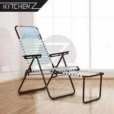 3V Lazy Chair 22mm Metal Pipe SRR704JND PVC Flat String   Random Colour
