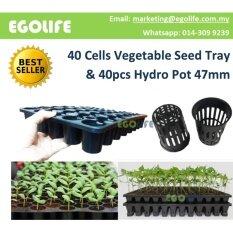 40PCS 47mm Mesh Hydro Pot Hydroponics / Aquaponics Net Pots with 40 Holes Seedling & Grow Starter Tray