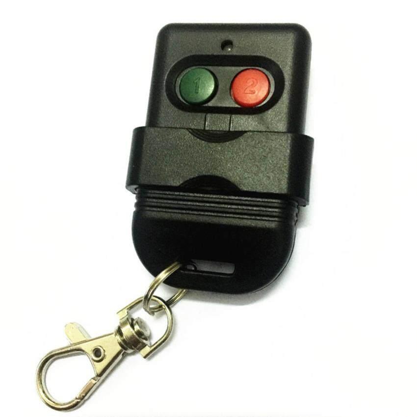 AirTop 4pcs Singapore malaysia 5326 330mhz dip switch auto gate duplicate remote control key fob - intl